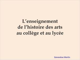 L'enseignement  de l'histoire des arts au collège et au lycée