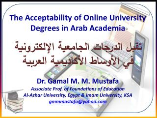 The Acceptability of Online University Degrees in Arab Academia