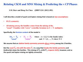 Relating CKM and MNS Mixing & Predicting the  ν  CP Phases