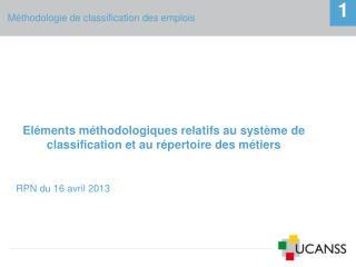 Méthodologie de classification des emplois