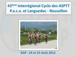 43 ème  Interrégional  Cyclo  des ASPTT   P.a.c.a . et Languedoc - Roussillon