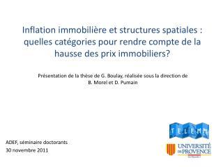 Présentation de la thèse  de G. Boulay, réalisée sous la direction de B.  Morel et D.  Pumain