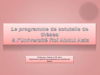 Le programme de cotutelle de thèses  à l'Université Roi Abdul Aziz