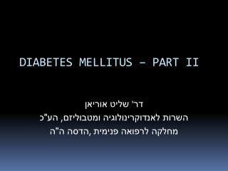 D IABETES MELLITUS – PART II