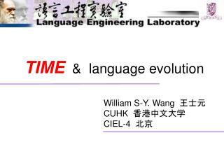 William S-Y. Wang   ??? CUHK   ?????? CIEL -4   ??