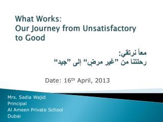 Mrs.  Sadia  Wajid Principal Al Ameen Private School Dubai