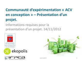 Communauté d'expérimentation «ACV en conception» – Présentation d'un projet.
