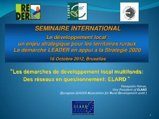 """"""" Les démarches de développement local multifonds: Des réseaux en questionnement : ELARD """""""