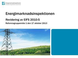Energimarknadsinspektionen