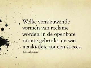 Kay Lakeman