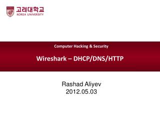 Wireshark  – DHCP/DNS/HTTP