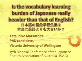 Tatsuhiko  Matsushita PhD candidate,  Victoria University of Wellington