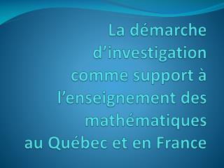 4 .La place de la démarche d'investigation dans la pratique enseignante en France et au Québec.