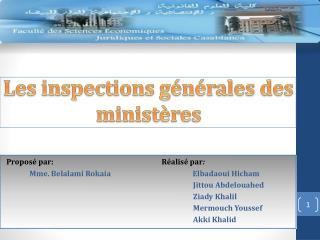 Les inspections générales des ministères