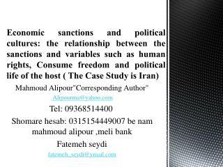 "Mahmoud  Alipour""Corresponding  Author""  Alipourma@yahoo.com Tel: 09368514400"