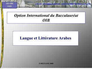 Option International du Baccalaur at OIB