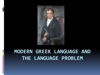 Modern Greek Language and the Language Problem