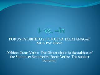 I- vs. �in
