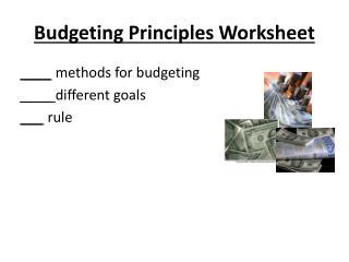 Budgeting Principles Worksheet