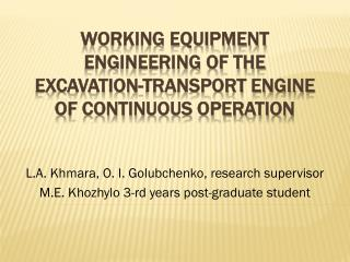 WORKING EQUIPMENT ENGINEERING OF THE EXCAVATION-TRANSPORT ENGINE OF CONTINUOUS  OPERATION