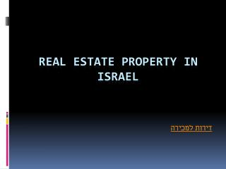 Property for sale in Israel