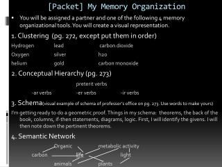[Packet] My Memory Organization