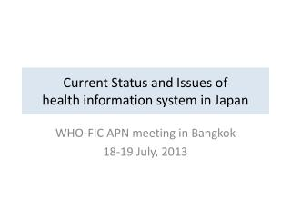 Current Status and Issues of  health information system in Japan