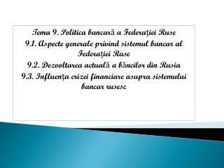 Tema 9. Politica bancară a Federaţiei Ruse