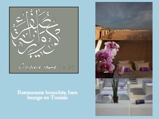 Restaurants branchés, bars  lounge  en Tunisie