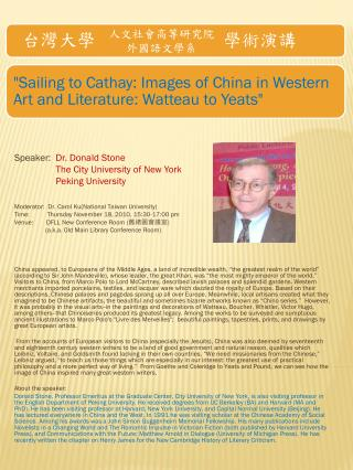 Speaker:  Dr . Donald  Stone The  City University of New  York                 Peking University