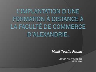 L 'implantation d'une formation à distance à la faculté de commerce d'Alexandrie.