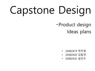Capstone Design - Product design  Ideas plans