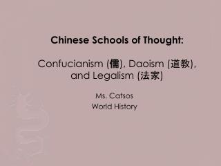 Chinese Schools of Thought:  Confucianism ( 儒 ) , Daoism ( 道 教 ) , and Legalism ( 法家 )