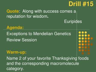 Drill #15