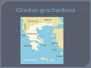 Griekse geschiedenis
