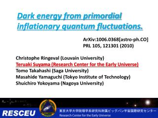 Dark energy from primordial inflationary quantum fluctuations.