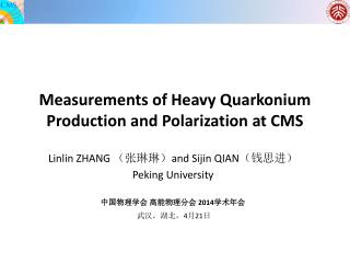 Measurements of Heavy Quarkonium Production and Polarization at CMS