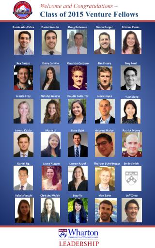 Welcome and Congratulations – Class of 2015 Venture Fellows