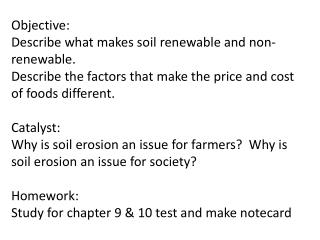 Ppt soil a renewable resource powerpoint presentation for Soil as a resource introduction