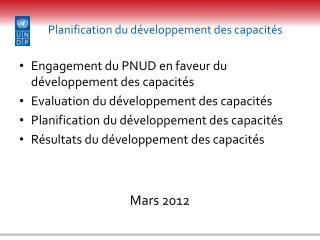 Planification du développement des capacités