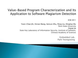 Value-Based  Program Characterization and Its Application to Software Plagiarism Detection