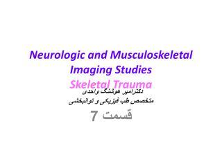 Neurologic and Musculoskeletal Imaging Studies Skeletal Trauma