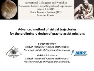 Advanced method of virtual trajectories for the preliminary design of gravity-assist missions