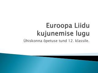 Euroopa Liidu kujunemise lugu