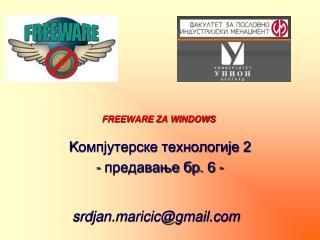 FREEWARE ZA WINDOWS