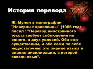 .      1956   :       ,   .   ,      :      ,    .
