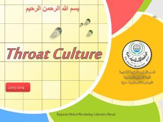 Throat Culture