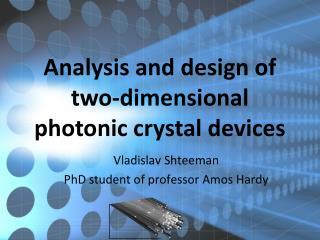 Vladislav Shteeman PhD student of professor Amos Hardy