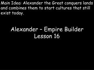 Alexander – Empire Builder Lesson 16