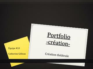 Portfolio -cr�ation-